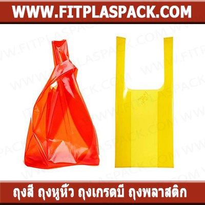 HDPE Bag, Garbage Bag, Printed