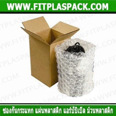 แอร์บับเบิ้ล ถุง ม้วนพลาสติก ซองกันกระแทก  พลาสติกกันกระแทก ถุงแอนตี้