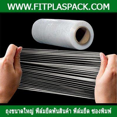 ม้วนพลาสติก ม้วน ซองพลาสติก ม้วนผ่าข้าง ซอง แผ่นพลาสติก ถุง