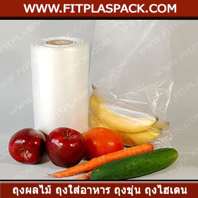 HDPE Shopping Bag,  Roll,  Printed