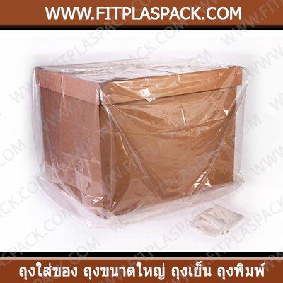 ถุงเย็น ถุงพีอี ถุง ถุงพลาสติก ซอง ถุงใส่ของ ถุงใส ถุงใส่ของฝาก