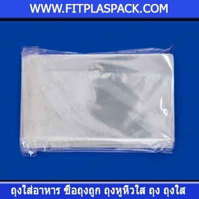 ถุงพีพี ถุงร้อน ถุง ถุงเจาะรู ถุงไฮโซ ถุงขยายข้าง ซอง ถุงมาตรฐาน