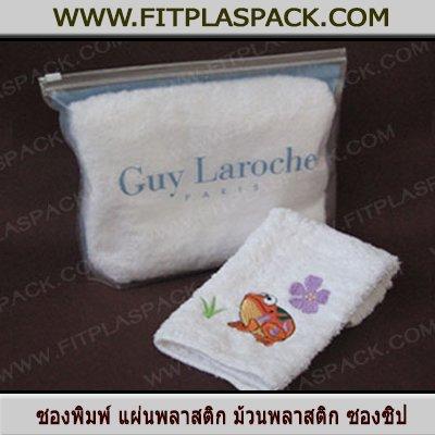ซองพีวีซี ถุงซิป กระเป๋าซิป กระเป๋าพีวีซี ซอง แผ่นพลาสติก ถุง