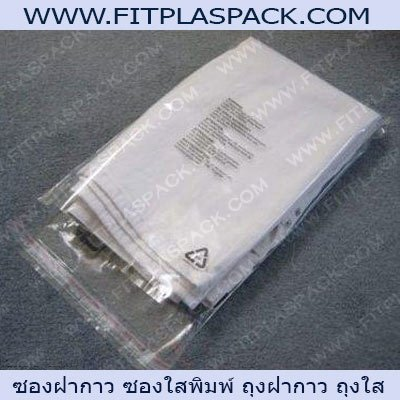 PP Bag , IPP