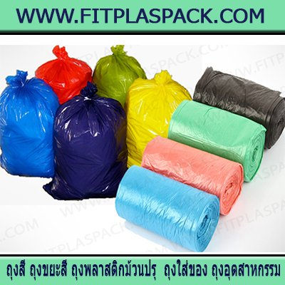 HDPE Bag, Garbage Bag, Printed