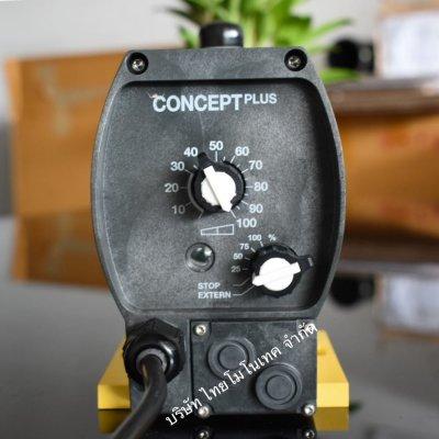 ปั้มเคมี Concept Plus