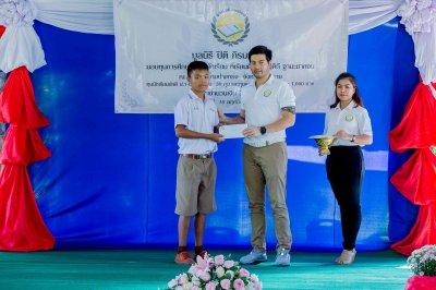 ความสำเร็จของนักเรียนที่รับทุน
