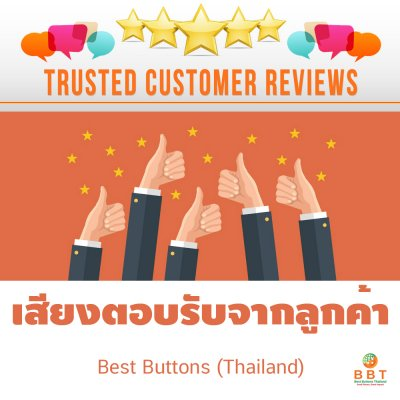 Trusted Customer Review