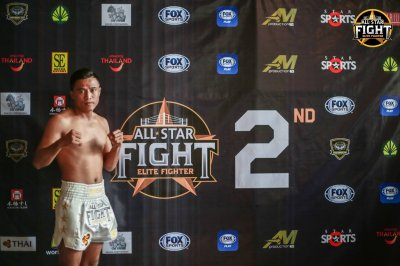 ALL STAR FIGHT 2ND