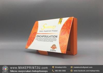 กล่องบรรจุภัณฑ์กระดาษ