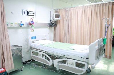 ICU (1300)