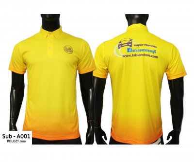 Sublimation POLO