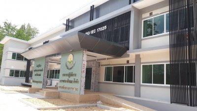 โครงการ ก่อสร้าง อาคารศูนย์ปฎิบัติการกรมวิชาการเกษตร