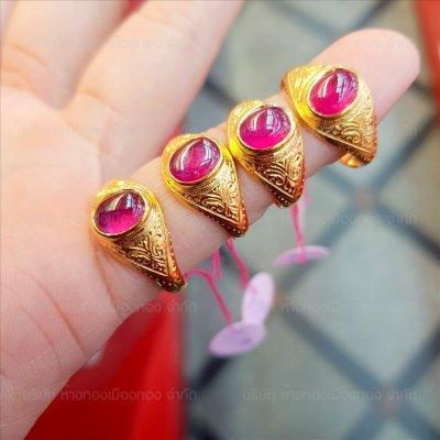 แหวนพลอย ทอง90%