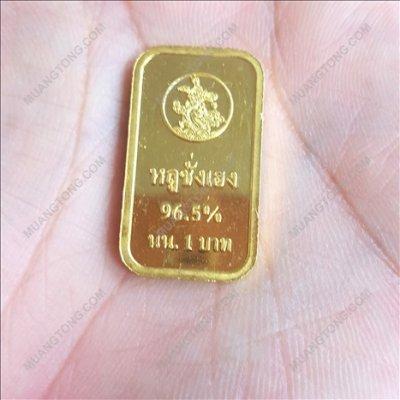 ทองแท่ง1บาท ทอง96.5%