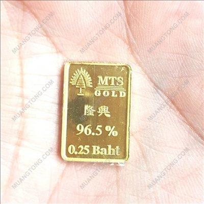 ทองแท่ง1สลึง ทอง96.5%