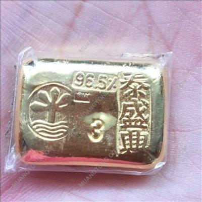 ทองแท่ง3บาท ทอง96.5%