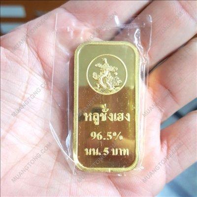 ทองแท่ง5บาท ทอง96.5%