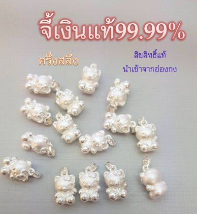 ทอง99.99%