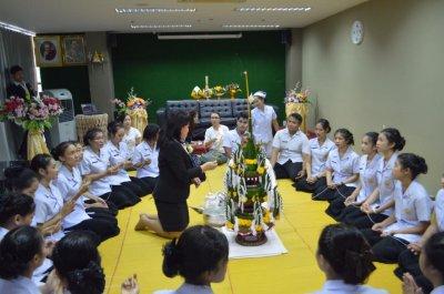 พิธีบายศรีสู่ขวัญก่อนออกฝึกภาคปฏิบัตินักเรียนรุ่น 13 ปีการศึกษา 2559