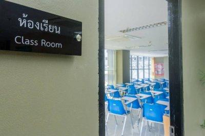 สถานที่โรงเรียนเดอะแคร์