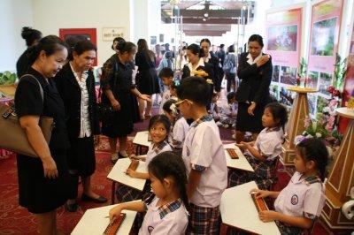นิทรรศการจัดการเรียนการสอนเด็กปฐมวัย