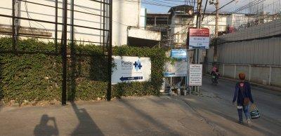 โรงพยาบาลเปาโล