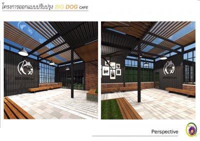 งานออกแบบปรับปรุงพื้นที่คาเฟ่ Big Dog Cafeถนนรัชดาภิเษก