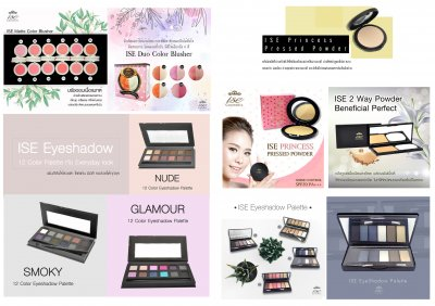 Catalogue ISE Cosmetic