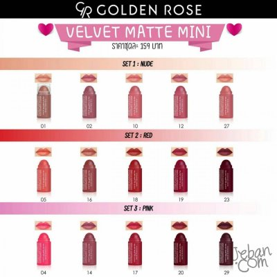 Review GoldenRose VelvetMatteMini (Set 02)