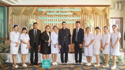 พิธีมอบประกาศนียบัตร ผู้สำเร็จการศึกษา ประจำปีการศึกษา 2559