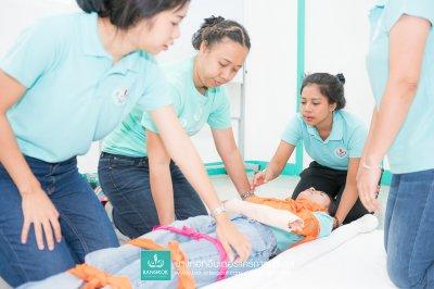 การปฐมพยาบาล (First Aid)