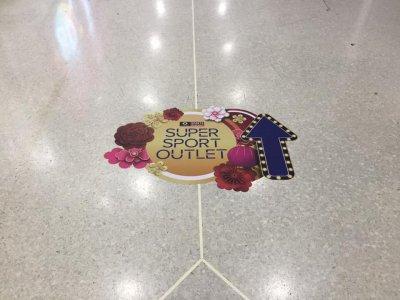 Floor Graphic สติ๊กเกอร์ติดพื้น