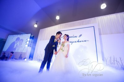 Wedding Blue