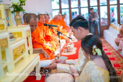 Ceremony Thai by Piteethai