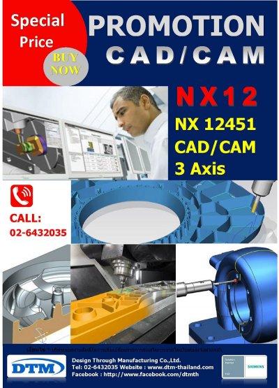 Promotion NX 12451 CAD/CAM