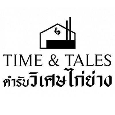 Time&Tales ตำรับวิเศษไก่ย่าง at Gateway Bangsue