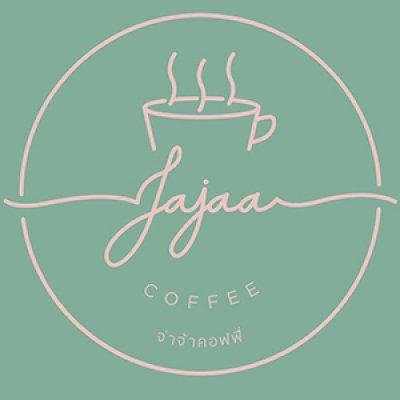 Jajaa Coffee - จ่าจ้า คอฟฟี่ @Ranong