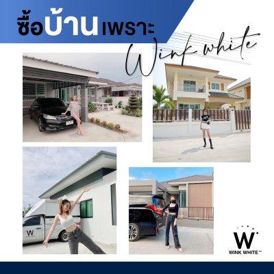 ซื้อบ้านเพราะ Wink white