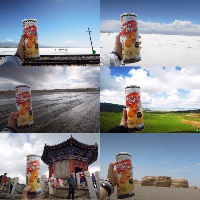 ท่องเที่ยวไปกับเชิญชิม |Travel with Chernchim | 跟着清深旅行