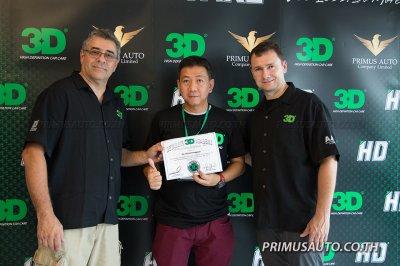 านสัมนาฝึกอบรมหลักสูตรการขัดเคลือบสีรถสำหรับคาร์แคร์โดยผู้เชี่ยวชาญ Mr.Javier Boxler และ Mr.Hector Glaciar จาก 3D HD จากประเทศสหรัฐอเมริกา