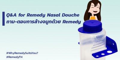 Q&A for Remedy Nasal Douche / ถามตอบ การล้างจมูกด้วยเรเมดี้ [#WhyRemedySuitsyou?]