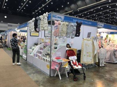 Baby Story Thailand @ Amarin Fair 28 Feb.-3 Mar 2019