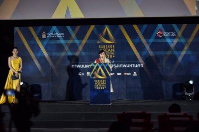 3 กันยายน 2563 : พิธีเปิดเทศกาลภาพยนตร์อาเซียนแห่งกรุงเทพมหานคร 2563 ณ โรงภาพยนตร์ เอส เอฟ เวิลด์ ซีเนม่า ศูนย์การค้าเซ็นทรัลเวิลด์