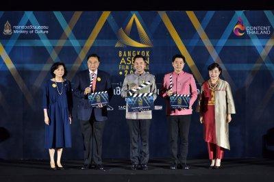September 3, 2020 : Opening Ceremony, at SF World Cinema, CentralWorld