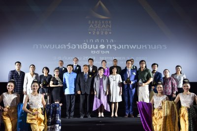 September 6, 2020 : Award Ceremony and Closing Ceremony, at SF World Cinema, CentralWorld