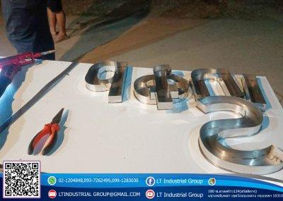 ส่งมอบเครื่อง welding Fiber Laser 1000w จำนวน 1 เครื่อง พิกัดเพชรบูรณ์