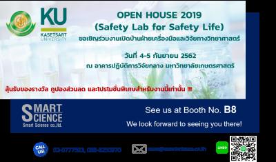Safety Lab for Safety Life @KU
