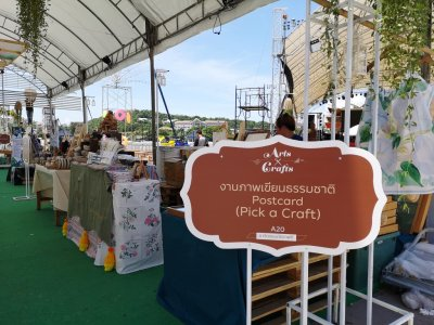 FIN ART Festival @LamTan Chonburi 19-21 July 2019