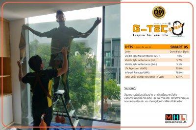 G-TEC05